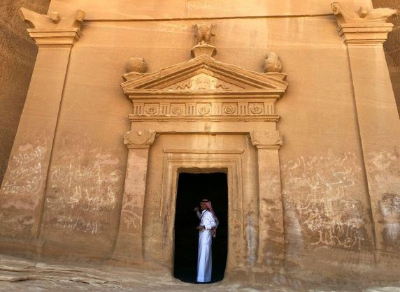 Saudi to launch $4bn tourism development fund