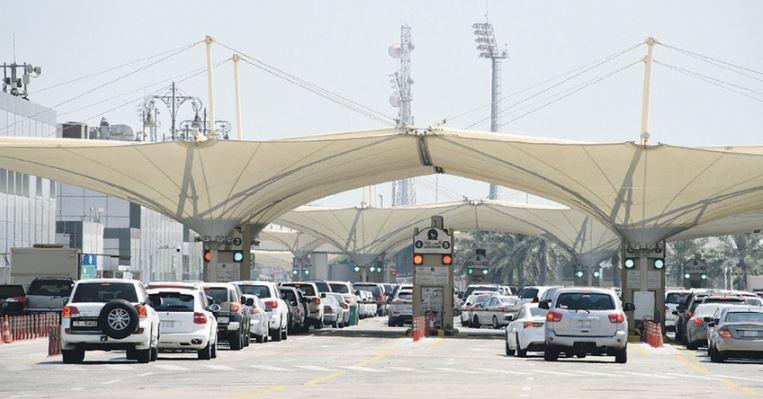 GDN Reader's View: Causeway plea