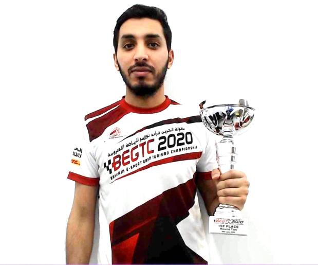 Ibrahim wins Gran Turismo round