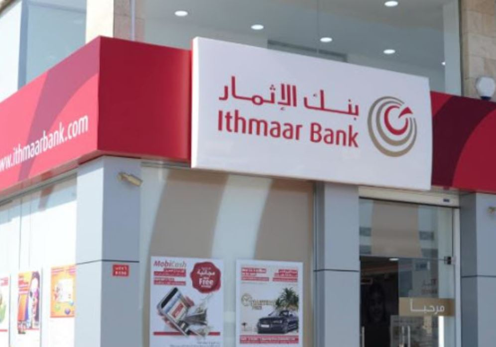 Ithmaar Bank launches financing offers for Deerat Al Oyoun villas