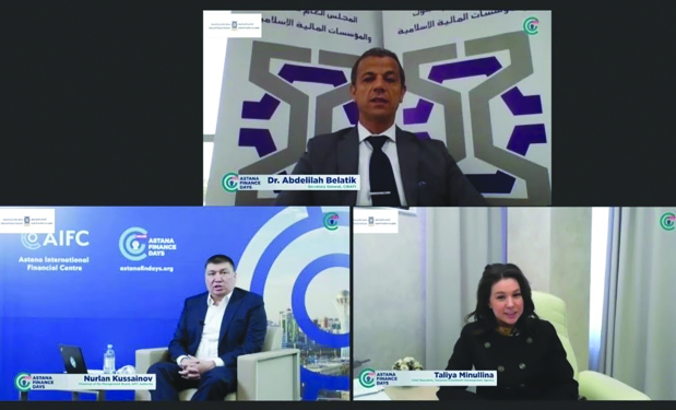 Islamic banks 'way ahead in adopting financial technology'