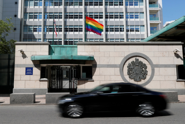 Putin mocks US embassy for flying rainbow flag