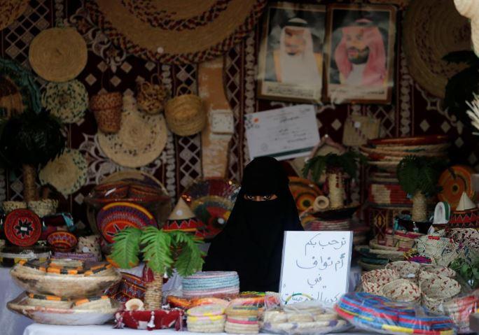 Saudi non-oil private sector shrinks again in June