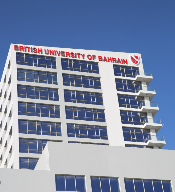 BUB offers prestigious Salford degrees in Bahrain