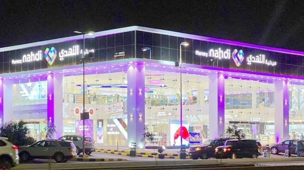 Top Saudi pharmacy planning IPO