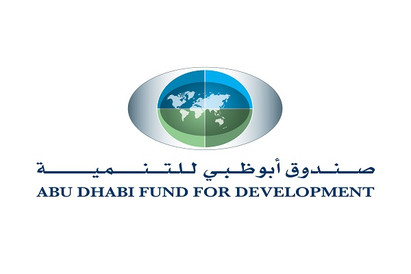 Abu Dhabi fund suspends debt service repayments for countries, firms