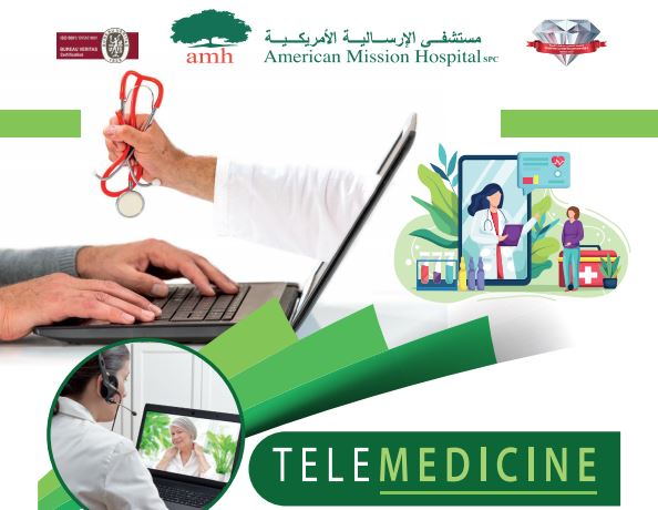 AMH goes online with Telemedicine service
