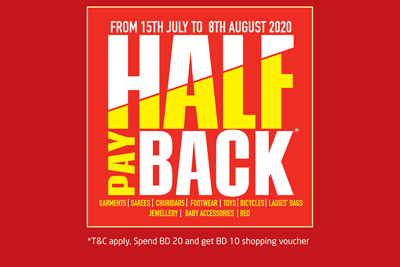 LuLu's payback promotion returns