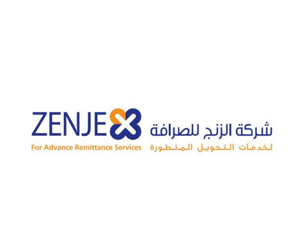 ZenjEx for fast remittances