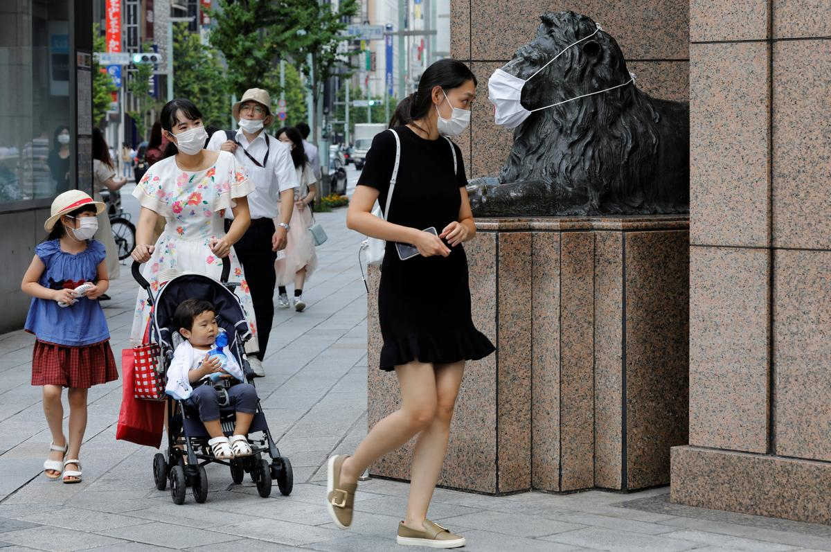 Japan to spend $6.3 billion from emergency reserve for coronavirus vaccines