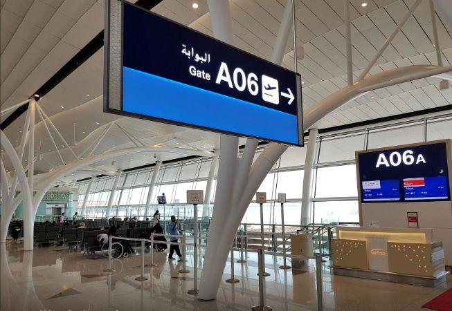 Saudi Arabia to lift some international flight restrictions on September 15