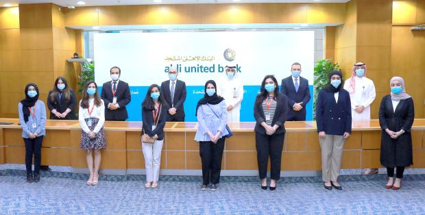 Graduates complete AUB virtual internship