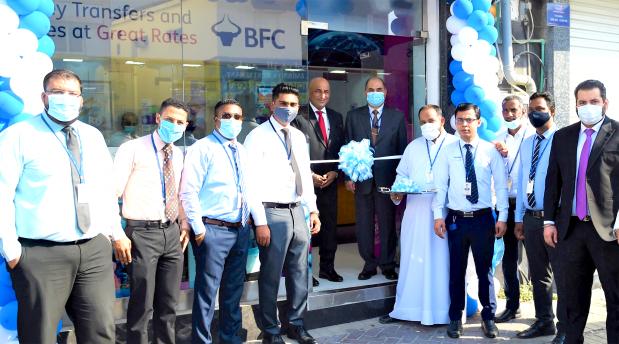 BFC opens new Shaikh Hamad Avenue branch