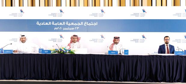 KHCB elects new board of directors