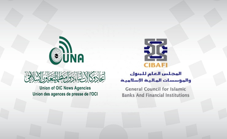 UNA, CIBAFI ink cooperation memo for the benefit of OIC media professionals