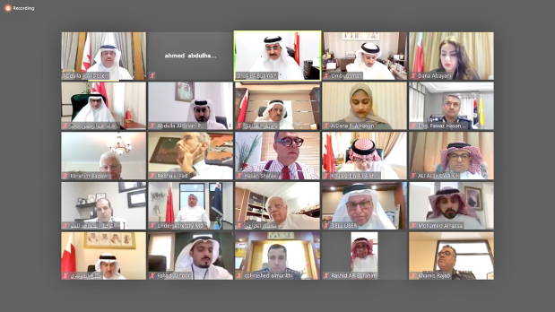 Bahrain's rights record praised