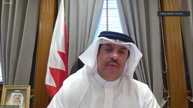 Bahrain's rights plan step closer
