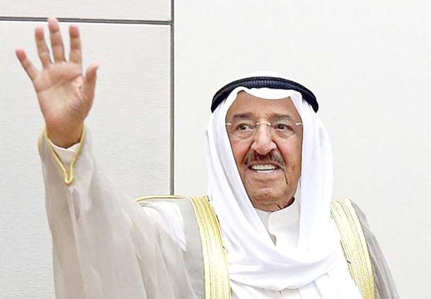 Kuwait's Amir Shaikh Sabah mourned