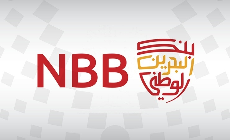 NBB launches improved communication channels