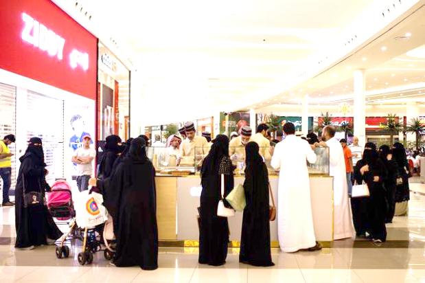 Saudi economy shrank 7pc in second quarter