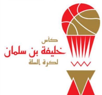 Ahli take on Manama