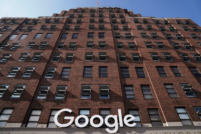 US says Google breakup may be needed to end violations of antitrust law