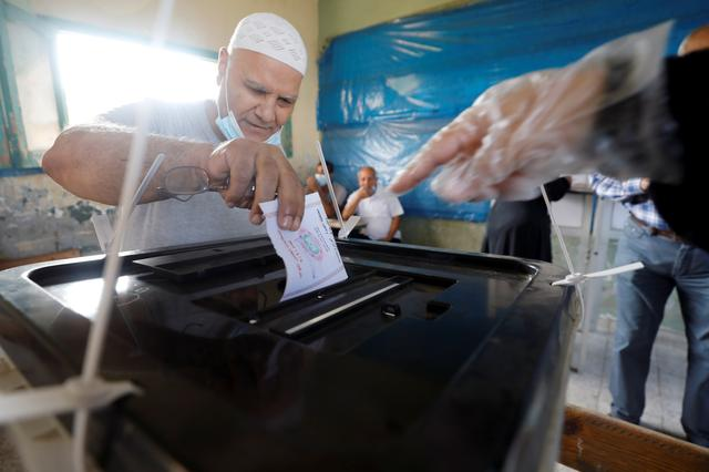 Egypt begins voting to elect new parliament