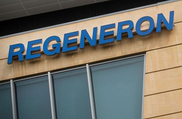 Regeneron Hopes US Will Authorize Coronavirus Antibody Drug Soon