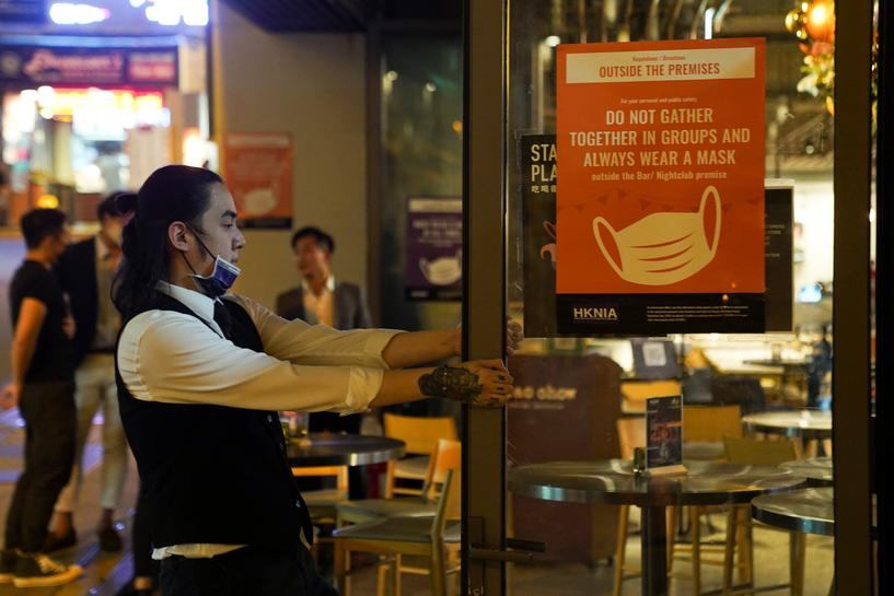 Hong Kong To Announce New Steps And Restrict Dining To Control Coronavirus
