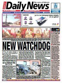 Gulf Digital News – Bahrain, Saudi Arabia, United Arab